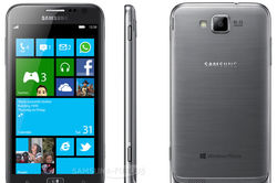 Инвесторам: Samsung представила смартфон на Windows Phone 8