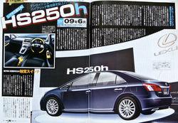 Toyota инициировала отзыв RAV4 и Lexus HS 250h