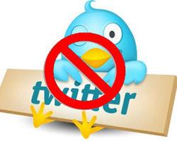 Пакистан разблокировал доступ к Twitter