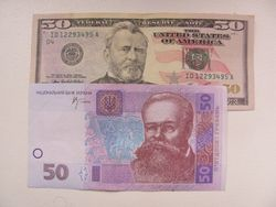 Гривна укрепляется к евро, фунту стерлингов и канадскому доллару