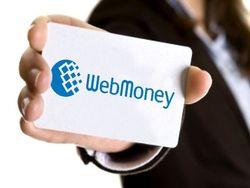 WebMoney Transfer раскрыл секреты обеспечения безопасности
