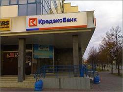 США нашли в Беларуси банк по отмыванию денег