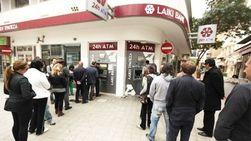 Кипр ввел ограничения на внутренние операции и вывоз наличных средств