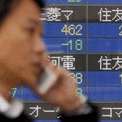 Японские фондовые торги 7 января завершились минусом индекса Nikkei