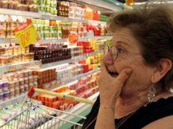 G20 соберется в начале осени по вопросу снижения цен на продовольствие