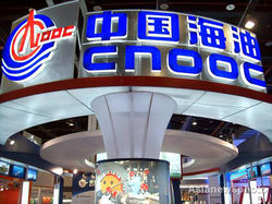Китайская Cnooc Limited  покупает канадскую компанию Nexen