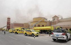 Жертвы пожара в Катаре