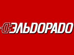 В центральном офисе компании «Эльдорадо» провели обыск