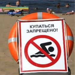 Киевская СЭС обнаружила под Киевом в озере кишечную палочку - последствия