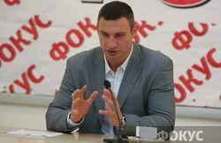 Партии Кличко и Саакашвили будут сотрудничать