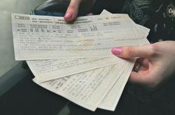 В Кабмине назвали причины повышения цен на железнодорожные билеты