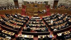Досрочные выборы парламента Греции