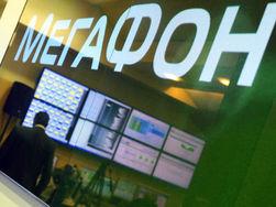 После IPO акции Мегафона на 21 процент ушли верх