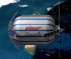 NASA готовится к инвестициям в гостиницу на Луне