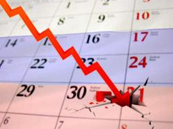 Министерство экономического развития РФ официально признало обвал экономики