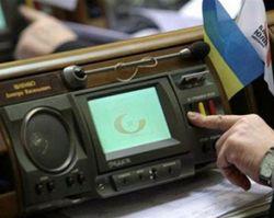 Новая сессия парламента Украины – конфликты и согласованные действия