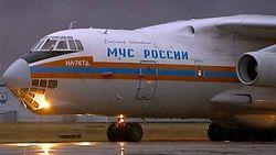 Россия поддержит Нью-Йорк гуманитарной помощью