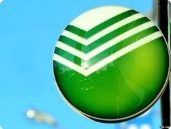 Сбербанк - самый топовый банк в интернете
