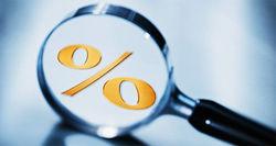 Базовая процентная ставка в английском банке сохранится на низком уровне 0,5 процентов