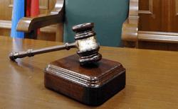 Суд по «делу Магнитского» отложили из-за неявки адвокатов обвиняемых