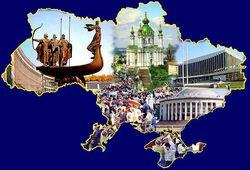 Globe Spots назвал Украину лучшей для туристов в 2013 году