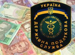 Facebook поможет налоговикам Украины найти плательщиков. Мнения пользователей