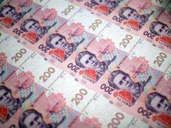 Структура госбюджета Украины провоцирует эмиссию гривны - аналитики