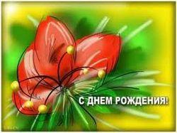 29 июля – день рождения Ивана Айвазовского, Павла Кадочникова и Игоря Крутого