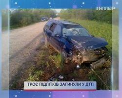 Гаишники проехали мимо смертельного ДТП на Львовщине, не оказав помощь подросткам