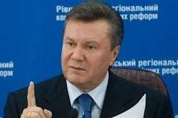 Президент Украины взял под личный контроль ситуацию в Врадиевке - СМИ