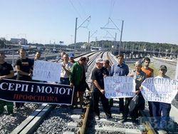 Пикет протестующих перекрыл в Киеве железнодорожный мост