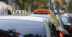 В Украине планируют массово конфисковывать нелегальные такси