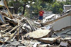 Землетрясение магнитудой в 6,3 балла произошло на Тайване