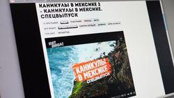 """Вместо """"Каникул в Мексике"""" канал """"Пятница"""" осенью запустит новое шоу"""