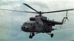 Под Саратовом разбился вертолет Ми-8 - есть жертвы