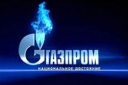 """""""Газпром"""" снижает цены на газ для Европы. Говорят, согласно контрактам"""