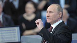 Эхо «прямой линии» Жилконтору, на которую жаловались Путину, обыскивают