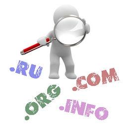 IT-технологии и Интернет: определены самые «безопасные» доменные зоны