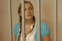 Бывшая звезда «Дома-2» сядет в тюрьму на три года