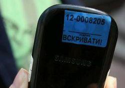 Вице-премьер Арбузов извинился за хамское отношение охраны к СМИ