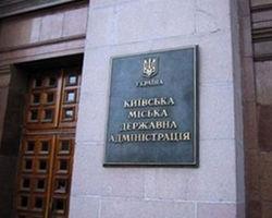 Определена дата выборов мэра Киева – источник