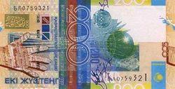 Курс тенге снизился к австралийскому доллару, но укрепился к швейцарскому франку