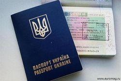 Янукович подписал закон о ратификации Соглашения между Украиной и ЕС