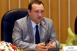 Декларация о доходах вице-премьера Сергея Арбузова, - что удивило СМИ