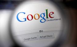 Google будет блокировать оскорбительные поисковые запросы согласно решения суда Германии