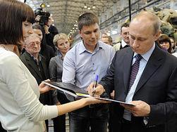 Министерство обороны предоставило «Уралвагонзавод» контракт на 6 миллиардов рублей