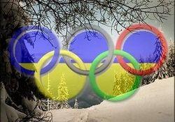 Вилкул: Олимпийские игры-2022 могут проходить в украинских Карпатах