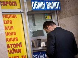 Ксерокопию украинского паспорта для кредита покупают в Сети за 1,5 доллара