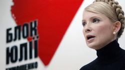 Оппозиция в Украине определилась с «дублером» Тимошенко на выборах-2015