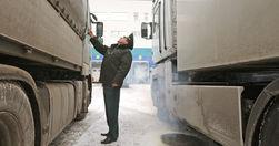 Меры против Украины соответствуют нормам ВТО – Минэкономразвития РФ